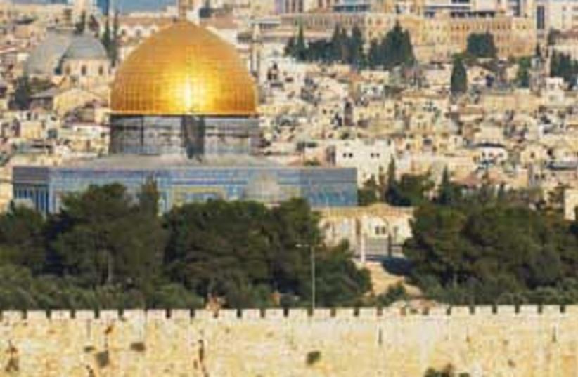 old city jerusalem 88 29 (photo credit: Ariel Jerozolimski)