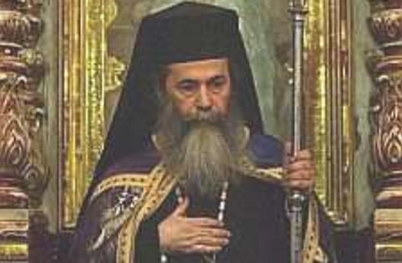 Orthodox patriarch (photo credit: AP [file])