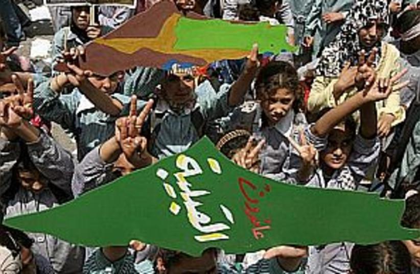Naqba celebrants (photo credit: AP [file])