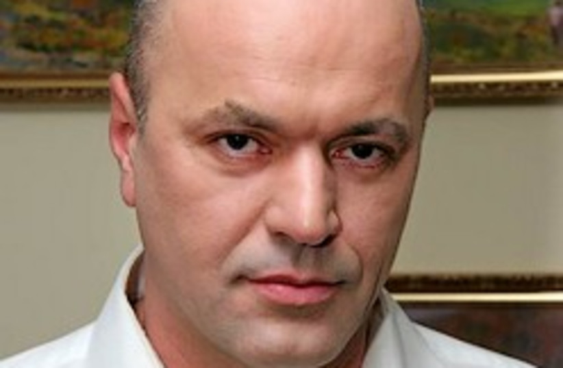 Sergey Ratushniak 248.88 (photo credit: )