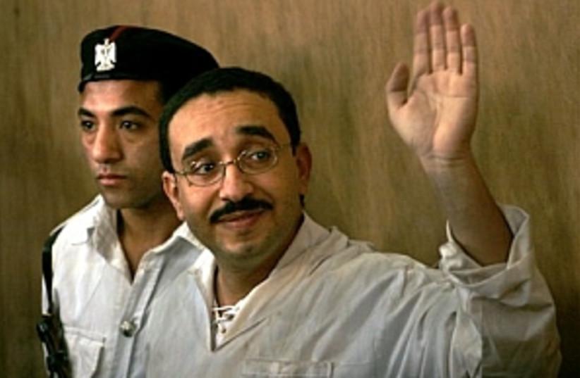 egypt spy 298.88 (photo credit: AP)