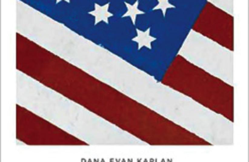contemporary american book 248.88 (photo credit: )