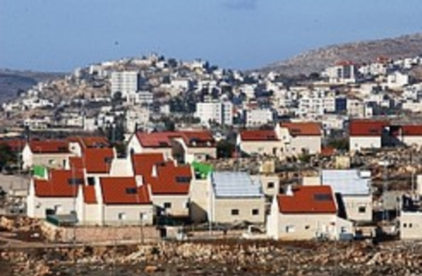 The settlement of Ofra with the outskirts of Ramal (photo credit: Ariel Jerozolimski )