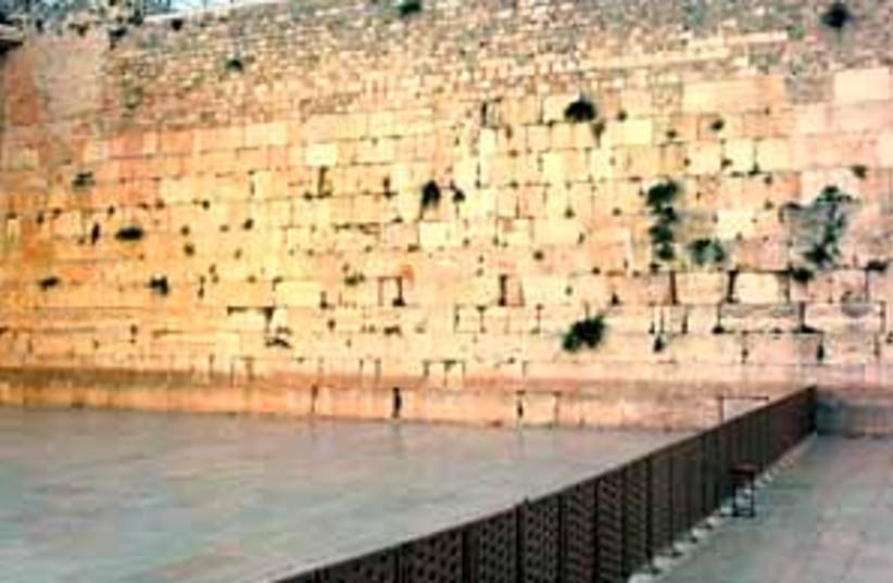Western Wall 88 298 (photo credit: Ariel Jerozolimski)