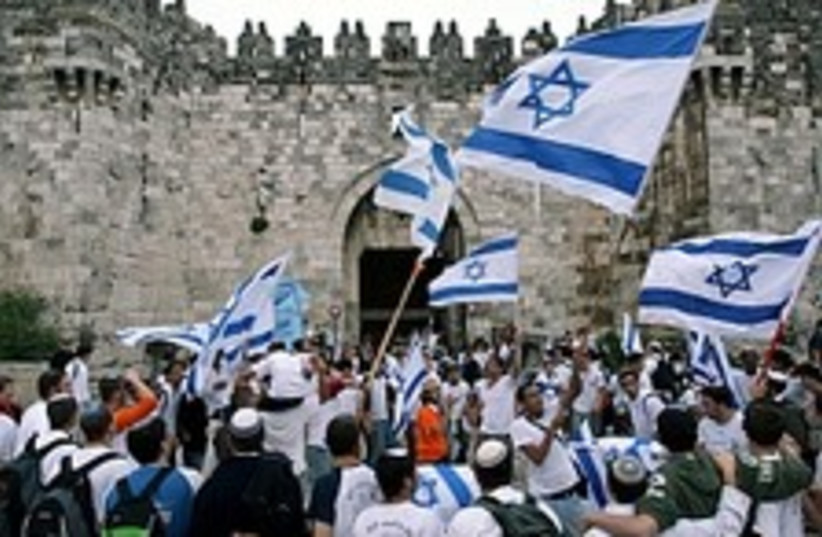 Jerusalem Day parade 298 (photo credit: Ariel Jerozolimski)