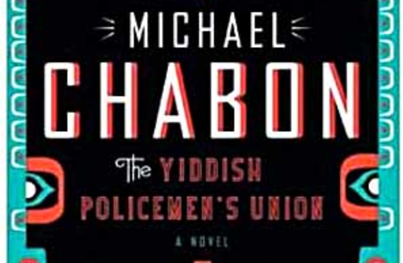 yiddish book 88 298 (photo credit: )