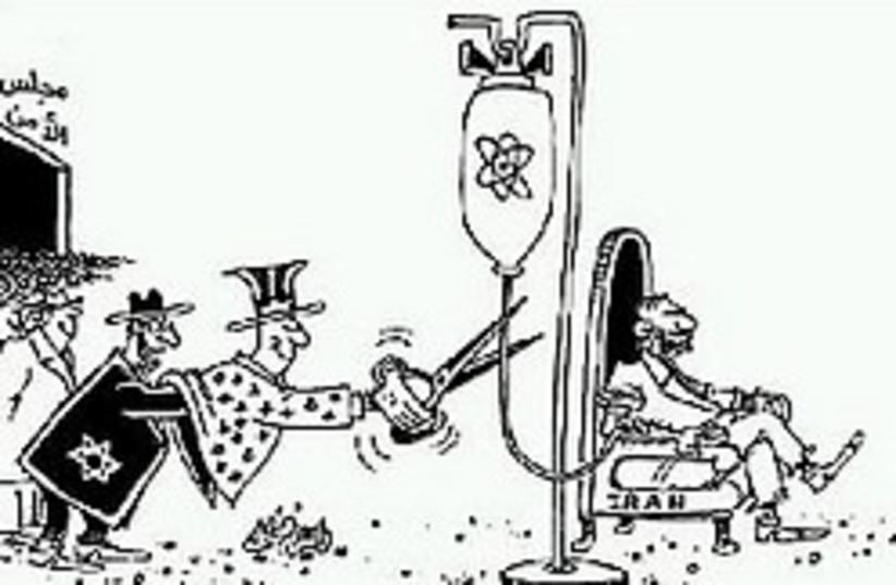 anti semitic cartoon 248.88 (photo credit: )