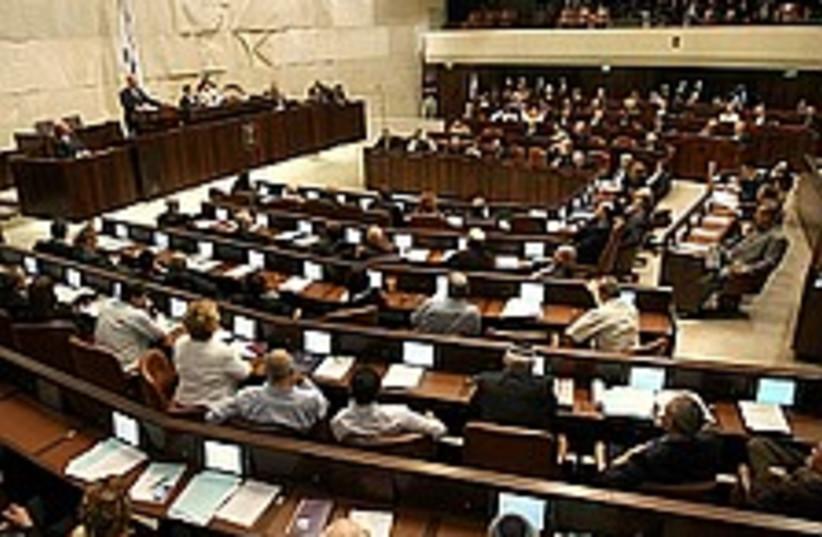 knesset plenum 224.88 (photo credit: Ariel Jerozolimski)