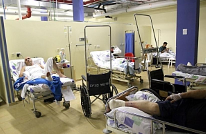 nahariya hospital 298.88 (photo credit: Ariel Jerozolimski)