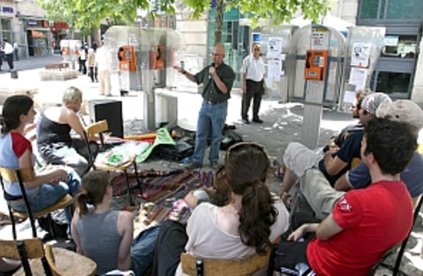 student strike class 298 (photo credit: Ariel Jerozolimski)