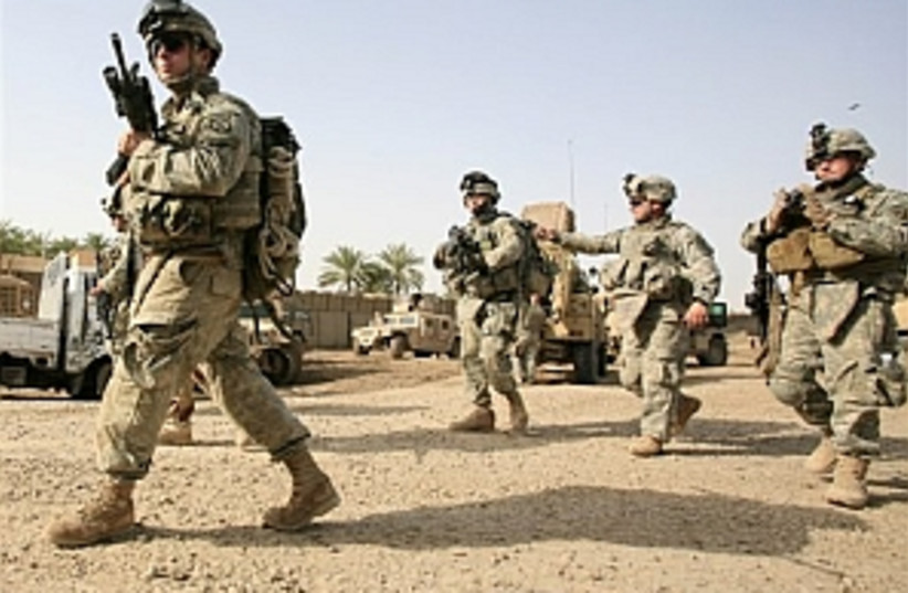 Iraq missing troops 298. (photo credit: AP)
