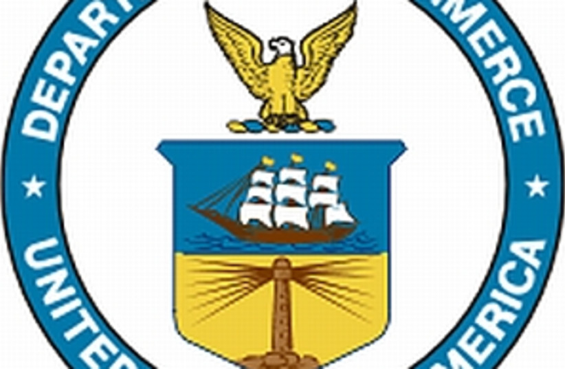 commerce seal 298.88 (photo credit: Courtesy)
