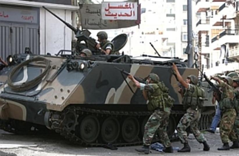 lebanon army 298.88 ap (photo credit: AP [file])