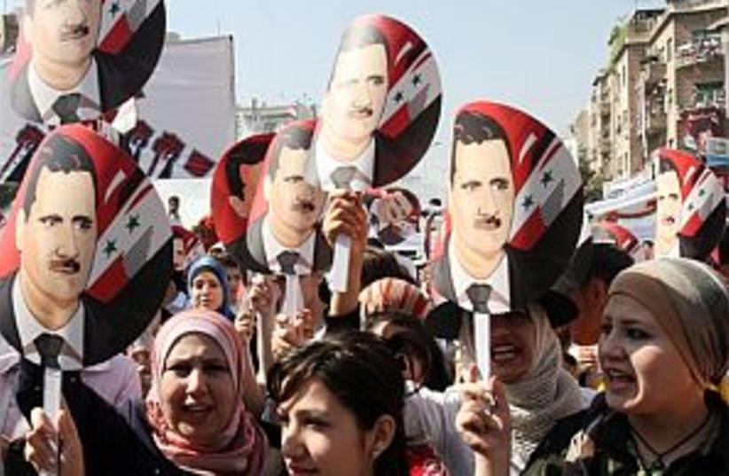 Assad supporters 298 88 (photo credit: AP)