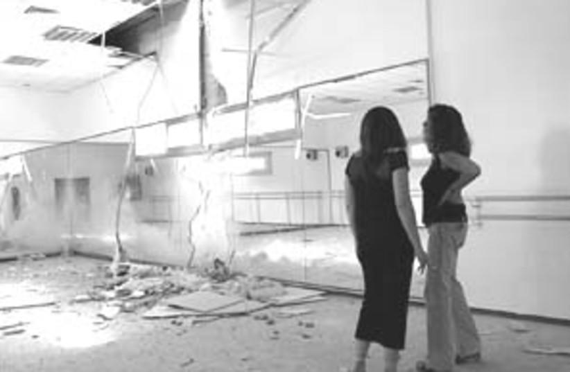 Sderot damage 298 (photo credit: AP)