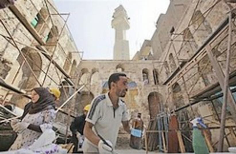 Cairo restoration work 248.88 (photo credit: )