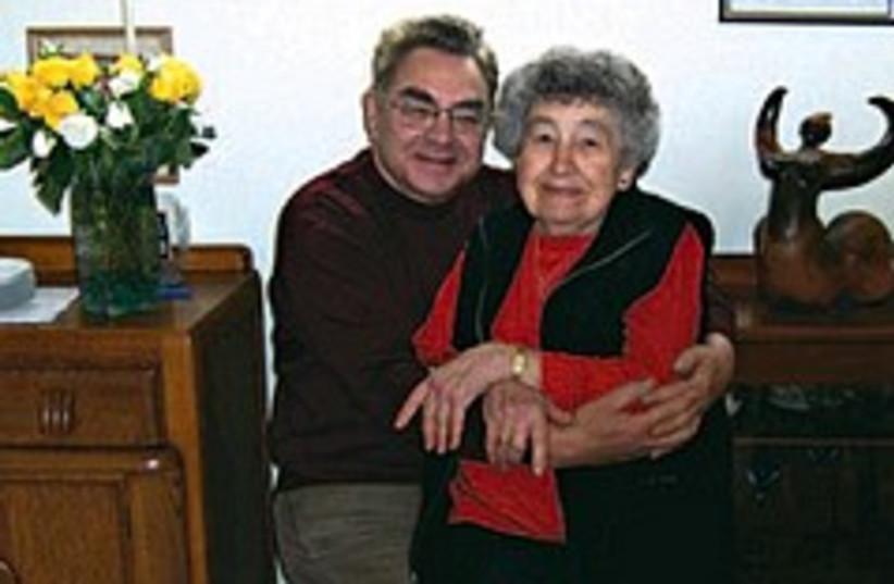 Viktor and Lena Bogdanovich 248 88 (photo credit: Magen David Adom)