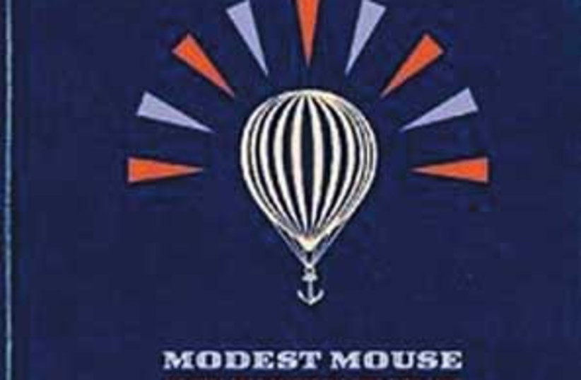 modest mouse disk 88 298 (photo credit: )
