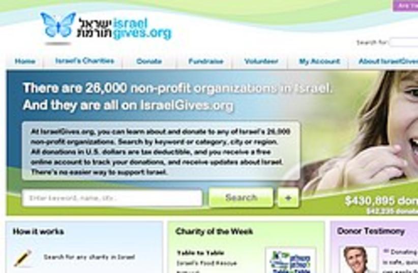 IsraelGives.org 248.88 (photo credit: )