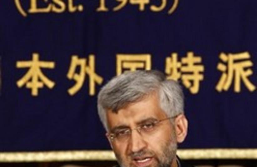 Saeed Jalili in japan 248.88 (photo credit: )