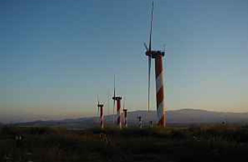 Wind Energy 298.88 (photo credit: Courtesy)