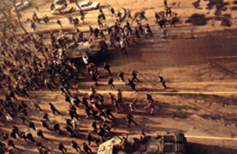 romanian liberation 1989 248.88 (photo credit: )