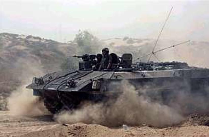 IDF APC 298.88 (photo credit: AP)