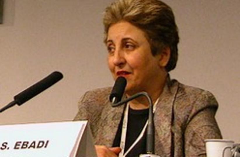 Shirin Ebadi 248.88  (photo credit: )