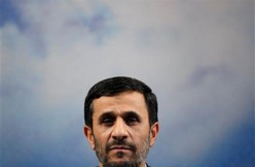 Mahmoud Ahmadinejad 248.88 (photo credit: )