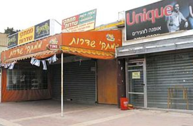 sderot business shops (photo credit: Ariel Jerozolimski)