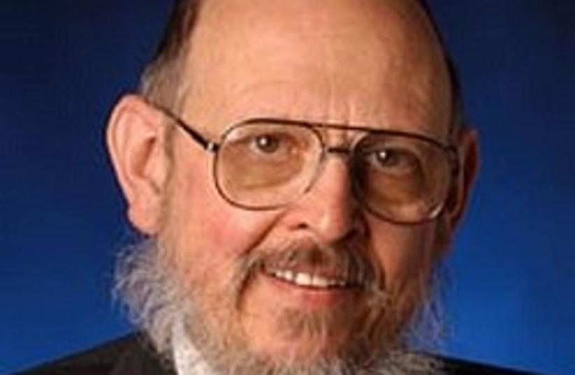Rabbi Yosef Blau 248.88 (photo credit: )
