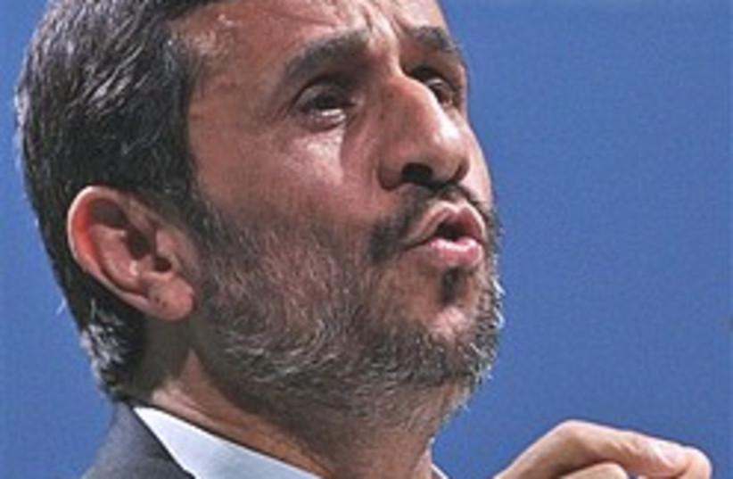 Ahmadinejad 248.88 (photo credit: AP [file])