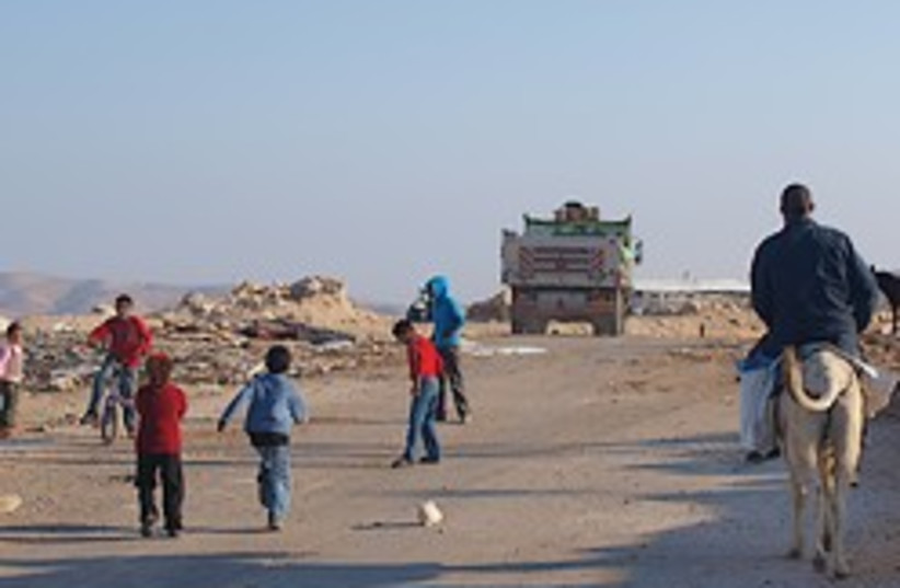 Bedouin kids 248.88 abe (photo credit: Abe Selig)