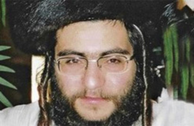Elior Chen 248.88 (photo credit: Israel Police )