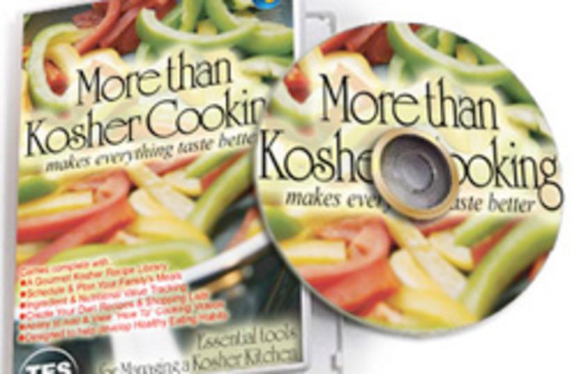 kosher cooking 248.88 (photo credit: )