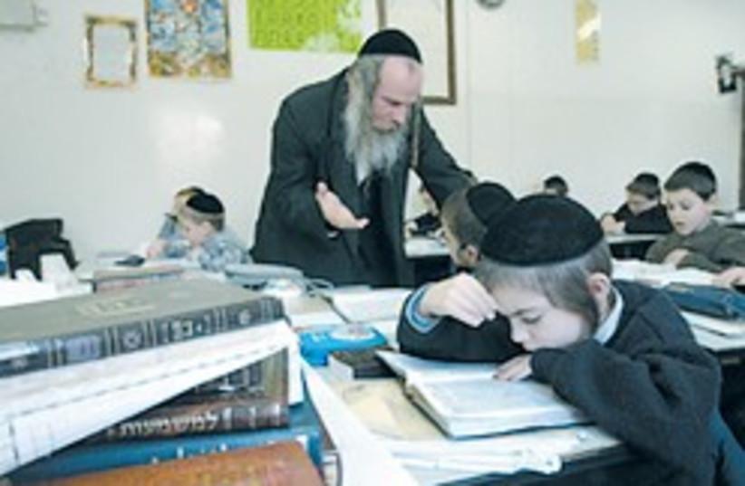 haredi kids studying 248.88 (photo credit: Ariel Jerozolimski)
