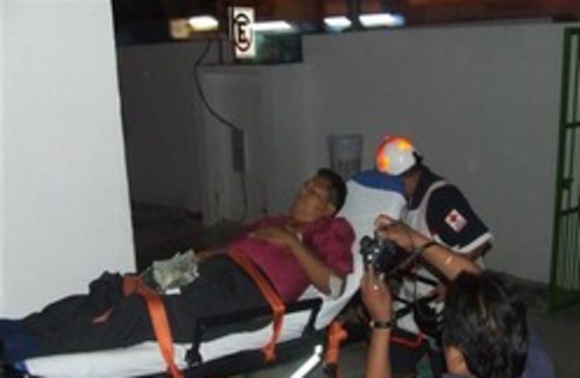 Mexican Journalist 248x88 AP (photo credit: )
