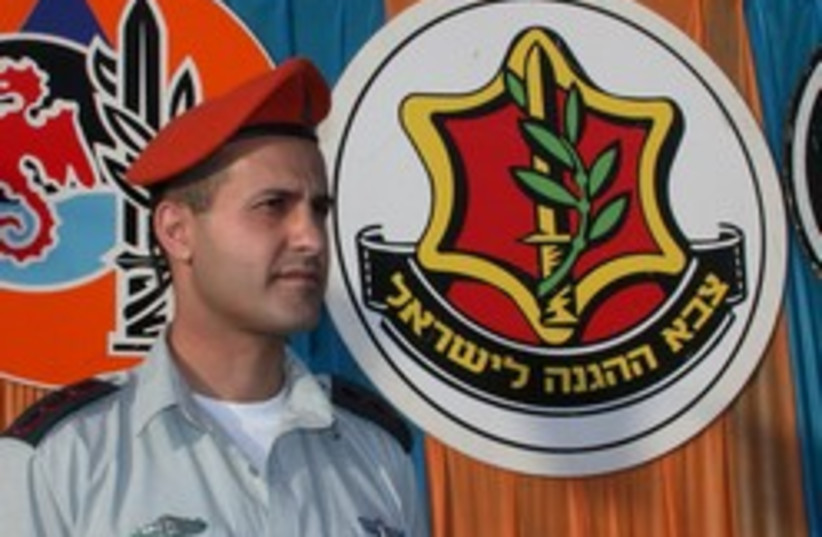 chilik soffer 248.88 (photo credit: IDF Spokesperson)
