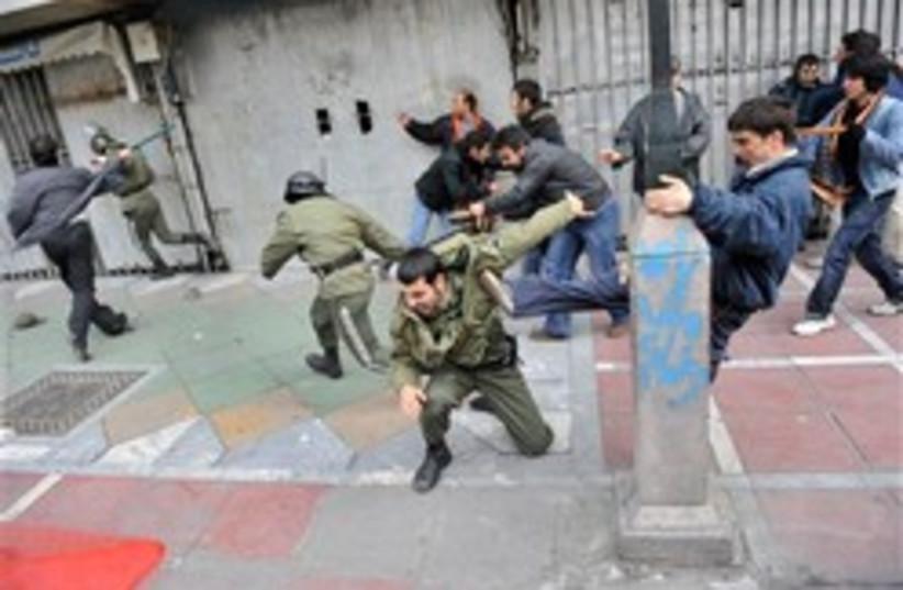 Iran protests 248 88 AP (photo credit: )