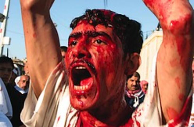 Ashoura blood 248.88 (photo credit: AP)