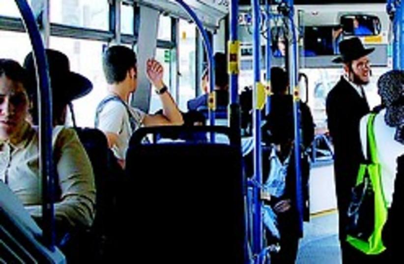 religious on bus 248.88 (photo credit: )