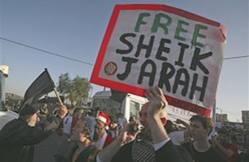 sheikh jarrah protest left wing 248 88 (photo credit: )