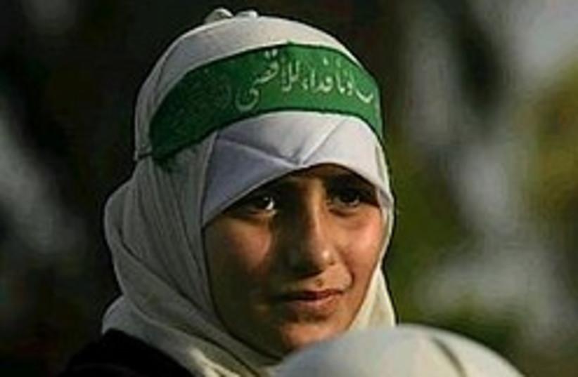 gaza woman 248.88 (photo credit: AP [file])
