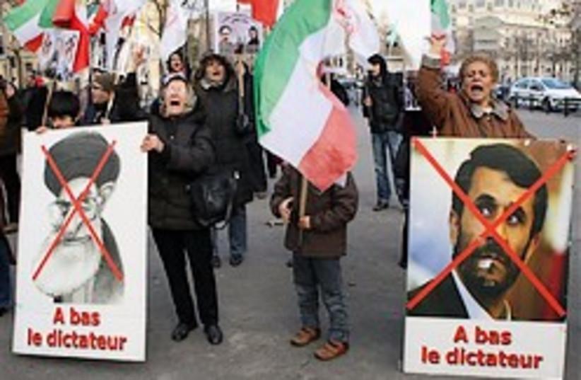 anti ahmadinejad protest 248 88 (photo credit: )