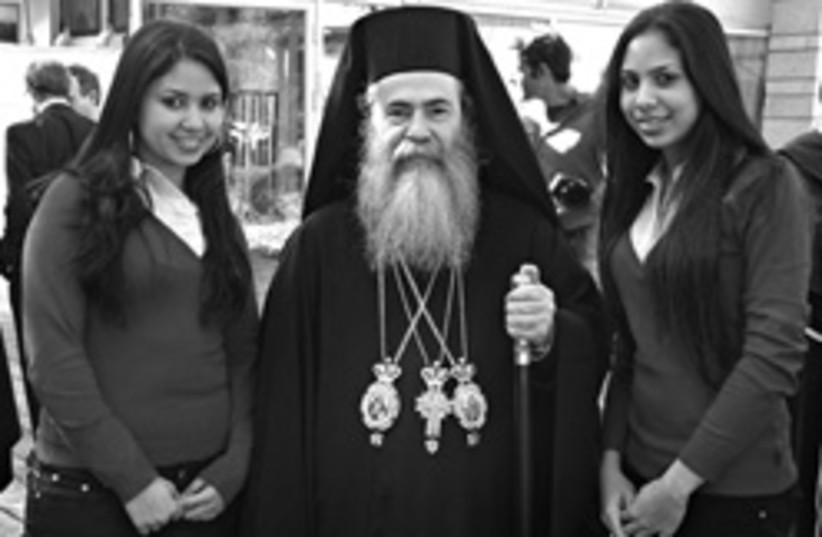 greek orthodox patriarch 248.88 (photo credit: )