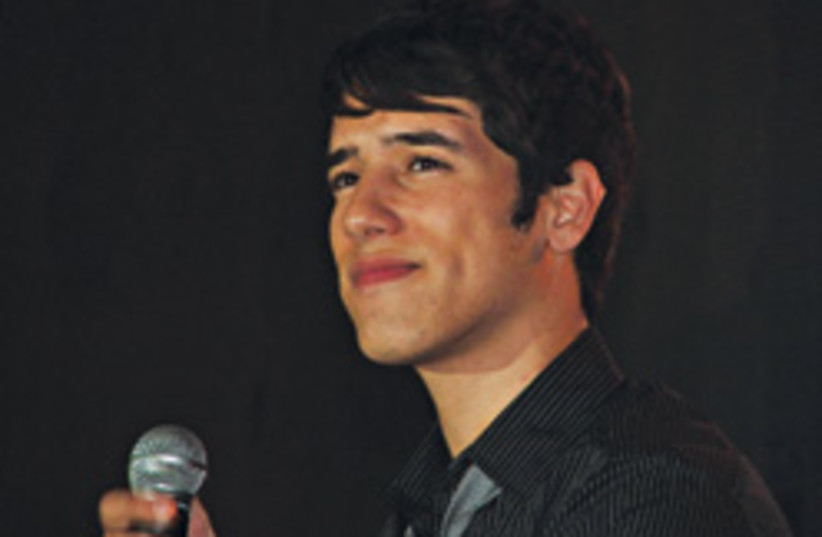 harel skaat 248.88 (photo credit: )