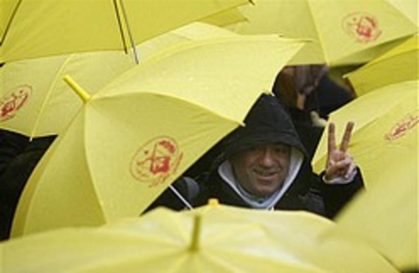 iran protest london 248 88 ap (photo credit: AP)