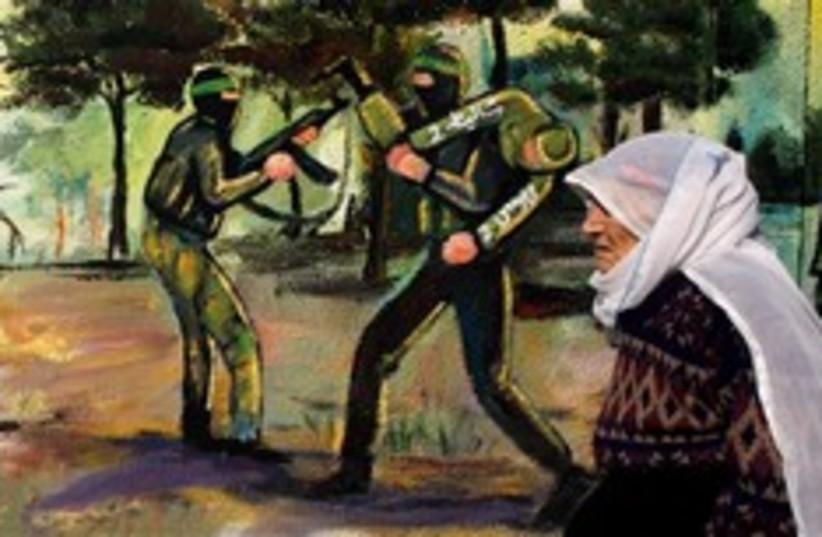 gaza woman schalit (photo credit: )