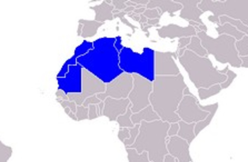 Maghreb 248.88  (photo credit: )