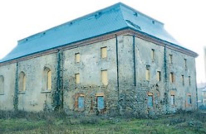 Przysucha synagogue 248.88 (photo credit: AP)